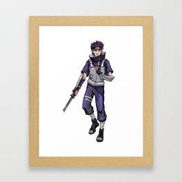 Vigilant Sentinel Framed Art Print