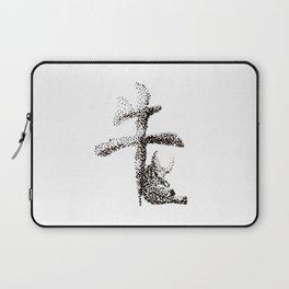 The Zodiac 12 - Ox Laptop Sleeve