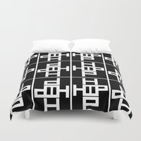 hip hop Duvet Covers featuring HIP HOP by Erin Thomas
