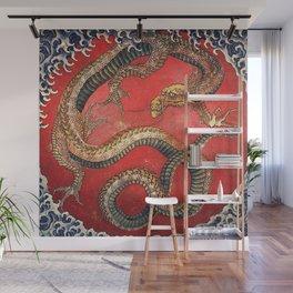 Dragon by Hokusai Wall Mural