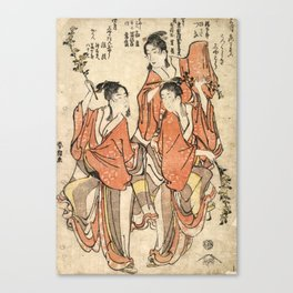 Going to a Sumo Match Canvas Print