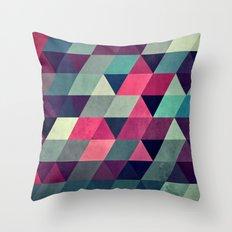 kyld•wyr Throw Pillow
