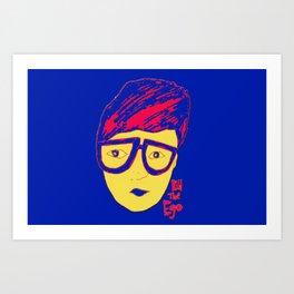 kill the ego  Art Print