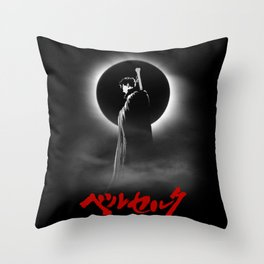 The Black Swordsman Throw Pillow