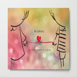 The Red String of Fate,Typography Photo, Magic Quote Series, Abstract Art  Metal Print
