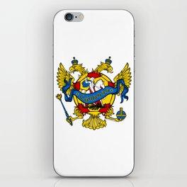 Russia Сборная (Sbornaya, The National Team) ~Group A~ iPhone Skin