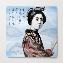 Poetry Girls: Geisha Girl Metal Print