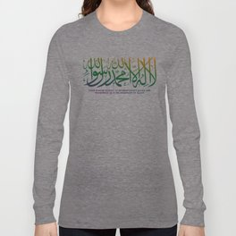 Islamic Shahada (The Testimony of Faith) Long Sleeve T-shirt