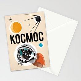 Kocmoc/Laika Stationery Cards