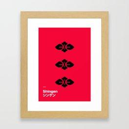Sashimono - Shingen Framed Art Print