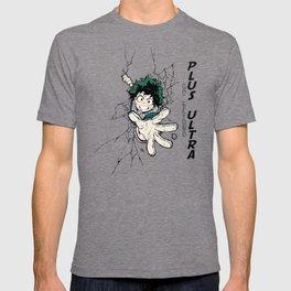 Go Beyond! Plus Ultra! T-shirt