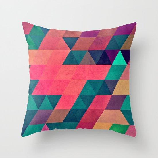 Styrrvynng Throw Pillow