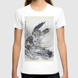 12,000pixel-500dpi - Kawanabe Kyosai - Eagle Attacking Fish - Digital Remastered Edition T-shirt