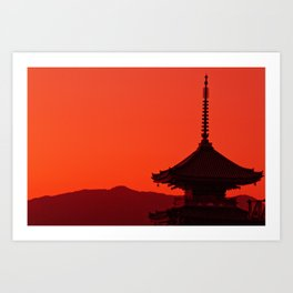 Travel Photography Series I Art Print
