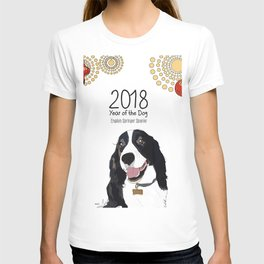 Year of the Dog - English Springer Spaniel T-shirt
