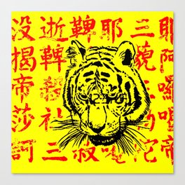 Yellow Tiger Red Poetry Canvas Print