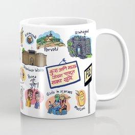 City of Pune Coffee Mug