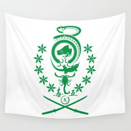 Five Deadly Venoms Wall Tapestry