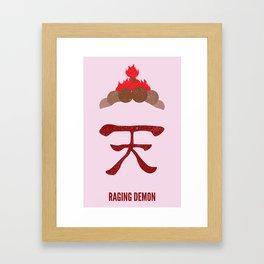 Akuma - Raging Demon Framed Art Print
