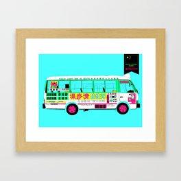 BUS (Colorway B) Framed Art Print