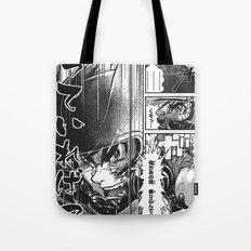 Manga 03 Tote Bag