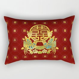 Gold Double Happiness Symbol with  birds Rectangular Pillow