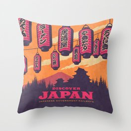 Japan Travel Tourism with Japanese Castle, Mt Fuji, Lanterns Retro Vintage - Orange Throw Pillow