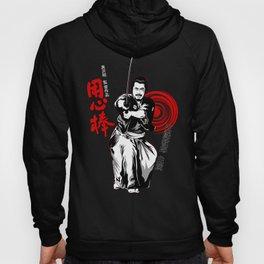 Yojimbo. Japanese Hoody