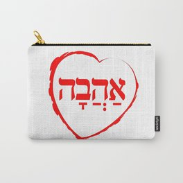 The Hebrew Set: AHAVA (=Love) Carry-All Pouch