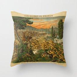 Vintage Print - Illustrations of the Siberian War (1919) - The first battle near Manchuria Throw Pillow