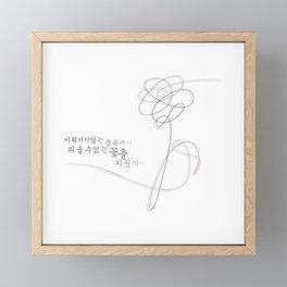 BTS (Fake Love)-Korean(Hangul) Calligraphy by Ania Mardrosyan Framed Mini Art Print
