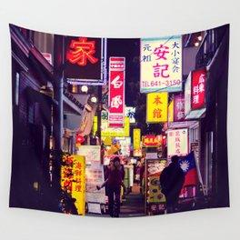 Shinjuku alley 2 Wall Tapestry