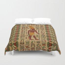 Egyptian Amun Ra - Amun Re Ornament on papyrus Duvet Cover