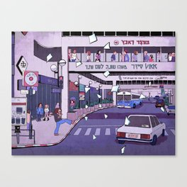 Dizengoff Center in the 90s Canvas Print