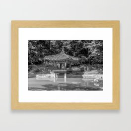 The aeryeonjeong in the Aeryeonji Pond of the secret garden - Changdeokgung Palace Framed Art Print