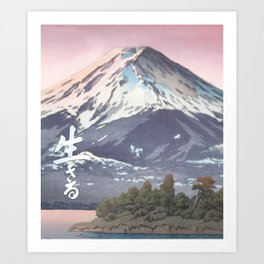 The Kawaguchi Trail Art Print