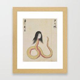 SARA HEBI / SNAKE WOMAN - ARTIST UNKNOWN Framed Art Print