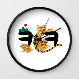 Initial Minhwa: ㅋㅋ Wall Clock