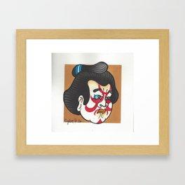 Kabukii Sumo Wrestler Framed Art Print
