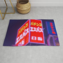 Neon signs, kanji / Ghost in the shell vibes Rug