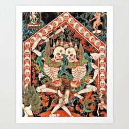 Citipati Tibetan Cemetery Guardians Art Print