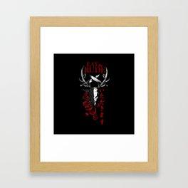 Eat the Rude - Black Framed Art Print