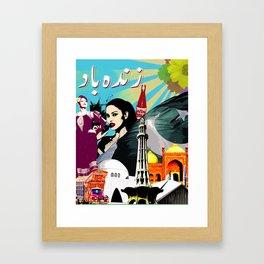 Pakistan Zindabad Framed Art Print