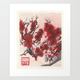 Red Cherry Blossoms (1 of 3) Art Print