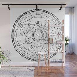 Transmutation Wall Mural
