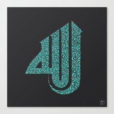 Allah (colour) Canvas Print