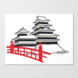 Icon-O-Tecture | Matsumoto Castle Canvas Print