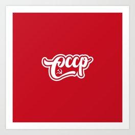 CCCP Famous Soda Handlettering Art Print