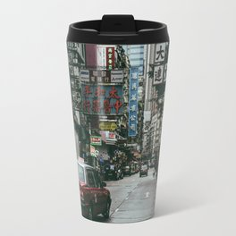 HONG KONG II Travel Mug