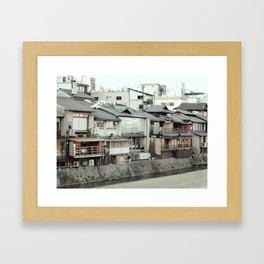 Kamogawa Framed Art Print